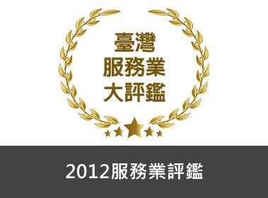 柯南國際股份有限公司廣告圖 8