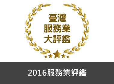 柯南國際股份有限公司廣告圖 4